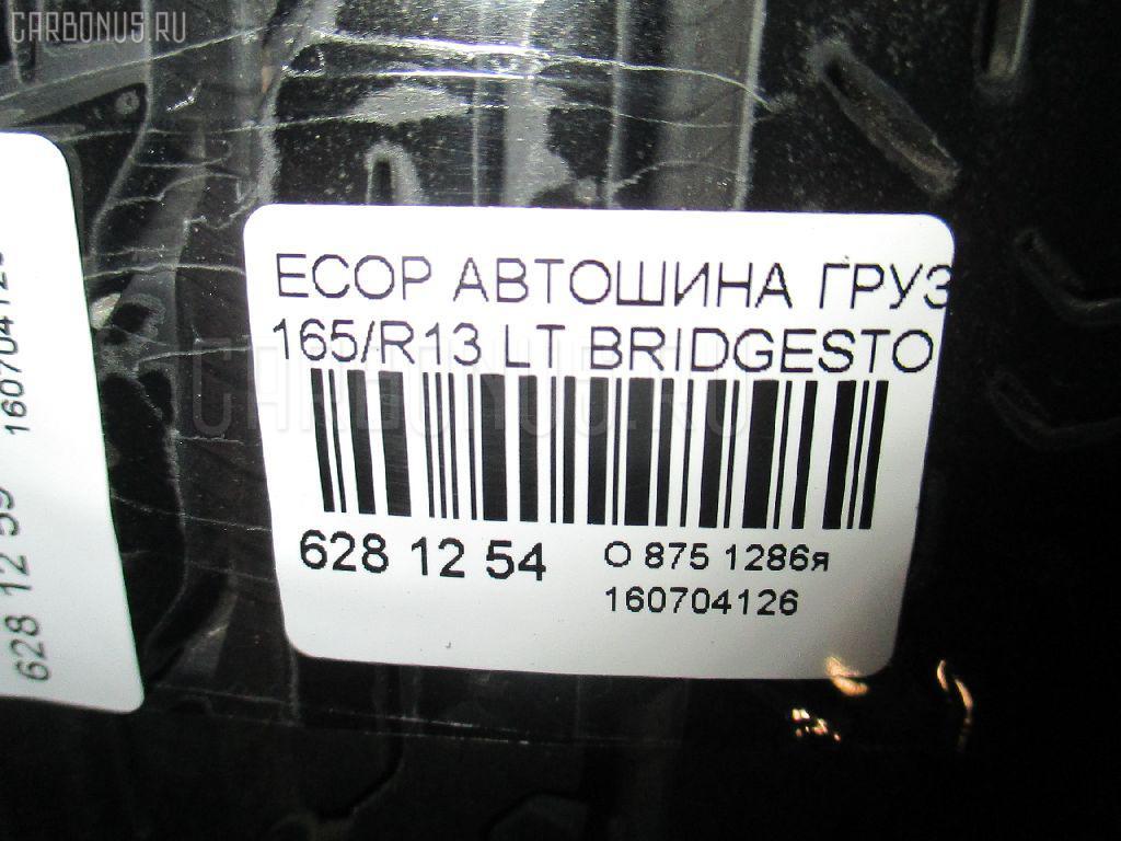 Автошина грузовая летняя ECOPIA R680 165/R13 LT BRIDGESTONE Фото 3