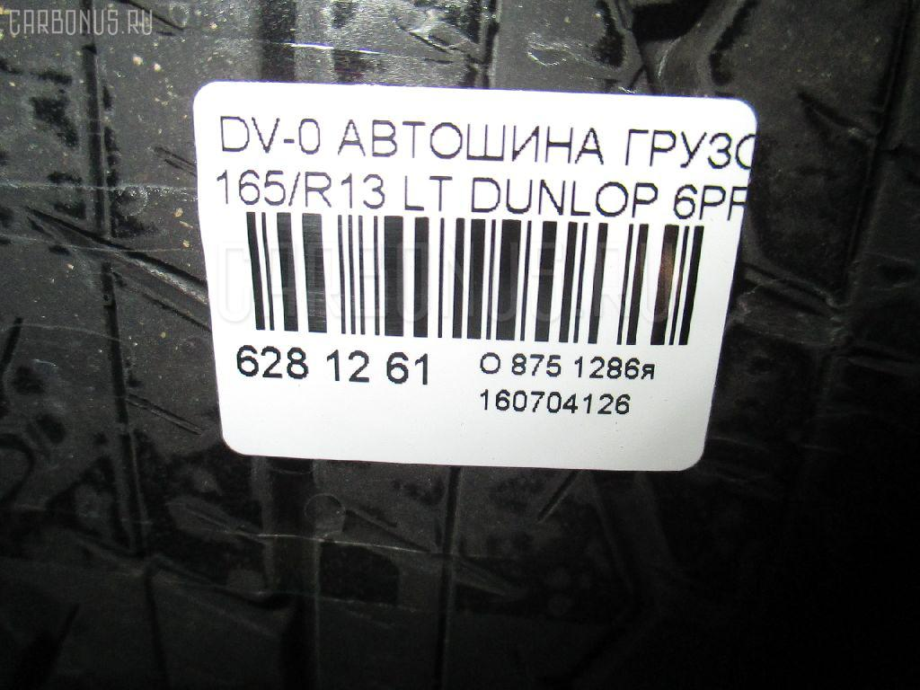 Автошина грузовая летняя DV-01 165R13 LT DUNLOP Фото 3