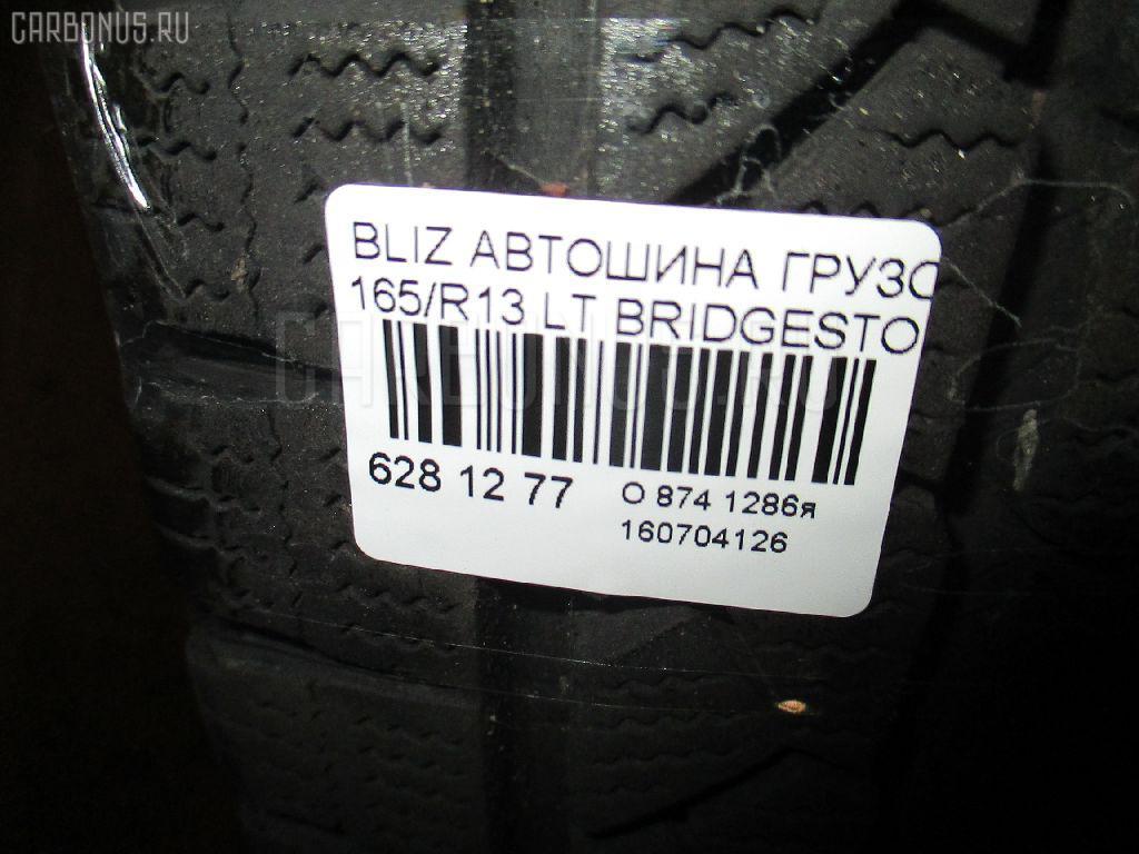 Автошина грузовая зимняя BLIZZAK VL1 165/R13 LT BRIDGESTONE Фото 3