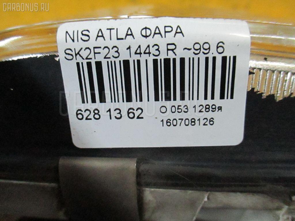 Фара NISSAN ATLAS SK2F23 Фото 3