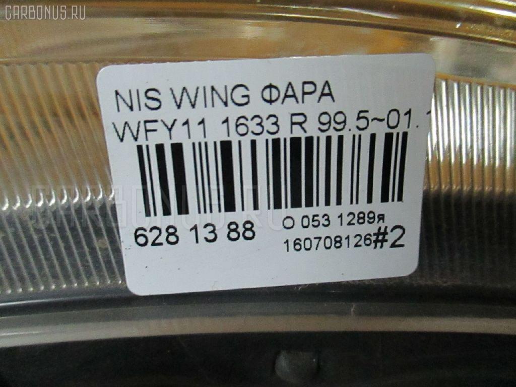 Фара NISSAN WINGROAD WFY11 Фото 4