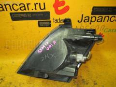 Поворотник к фаре Toyota Gaia SXM10G Фото 2