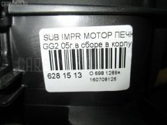 Мотор печки Subaru Impreza wagon GG2 Фото 3