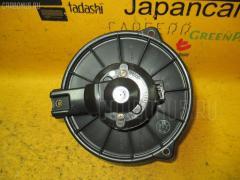 Мотор печки Toyota Corona premio ST210 Фото 2