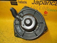 Мотор печки Nissan Sunny FNB14 Фото 2