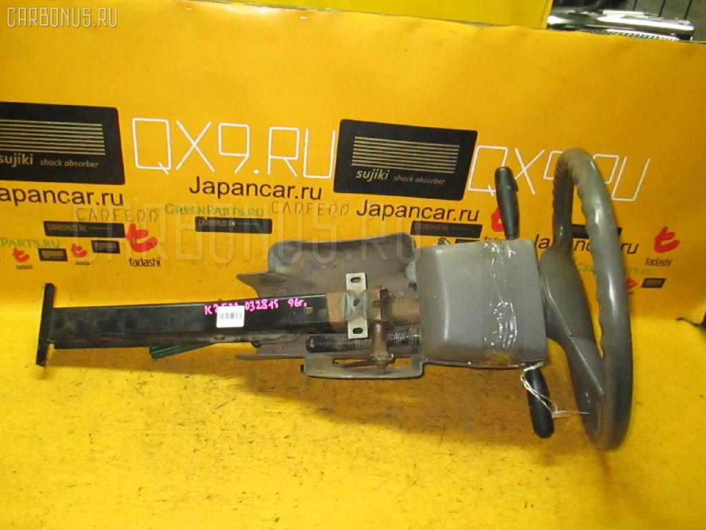 Рулевая колонка Nissan Atlas K2F23 Фото 1