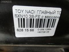 Главный тормозной цилиндр Toyota Nadia SXN10 3S-FE Фото 4