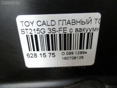 Главный тормозной цилиндр Toyota Caldina ST215G 3S-FE Фото 4