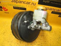 Главный тормозной цилиндр NISSAN CEFIRO PA33 VQ25DD Фото 2
