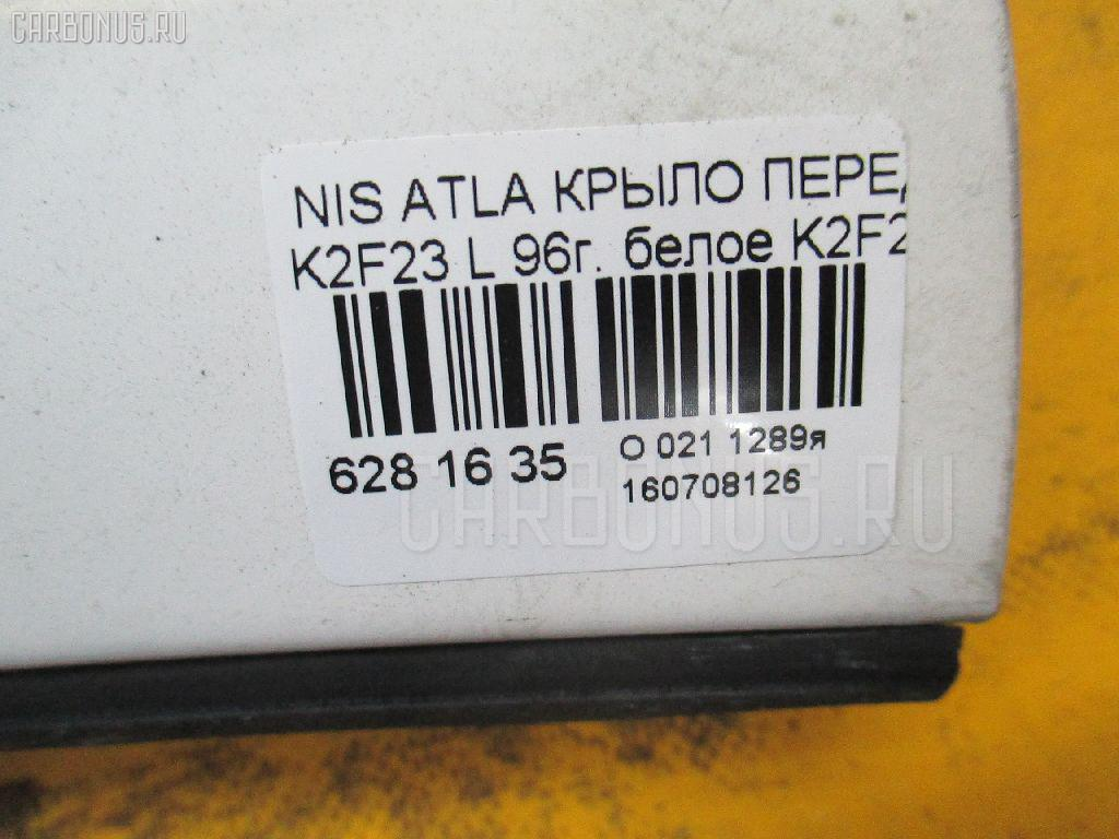 Панель угловая (щека) NISSAN ATLAS K2F23 Фото 3