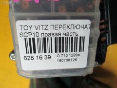 Переключатель поворотов TOYOTA VITZ SCP10 Фото 3