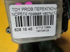 Переключатель поворотов TOYOTA PROBOX NCP51V Фото 3