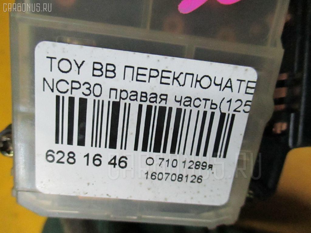 Переключатель поворотов TOYOTA BB NCP30 Фото 3