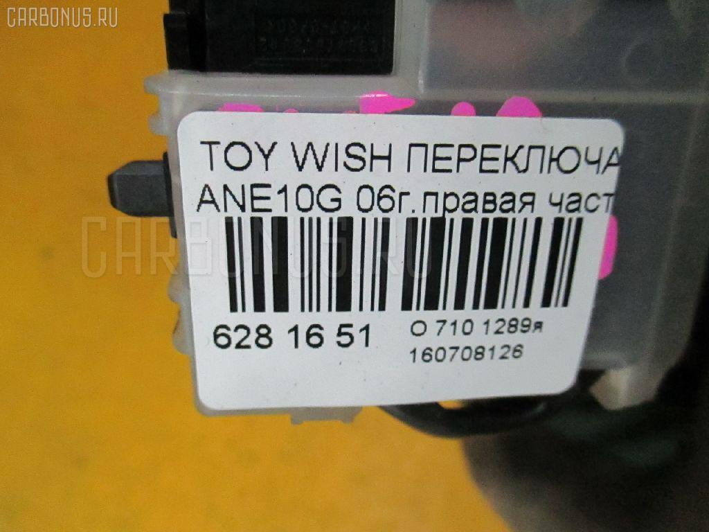 Переключатель поворотов TOYOTA WISH ANE10G Фото 3