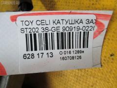 Катушка зажигания TOYOTA CELICA ST202 3S-GE Фото 3