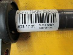 Катушка зажигания TOYOTA VITZ SCP13 2SZ-FE Фото 2