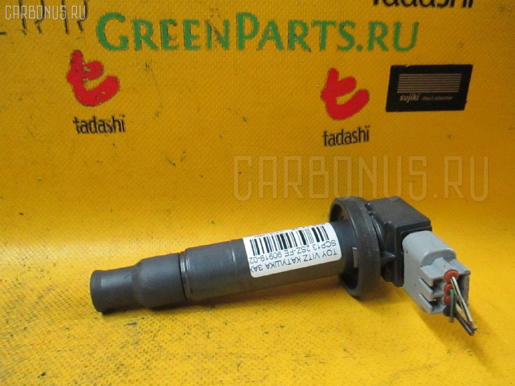 Катушка зажигания Toyota Vitz SCP13 2SZ-FE Фото 1
