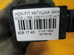 Катушка зажигания Honda Fit GD3 L15A Фото 2