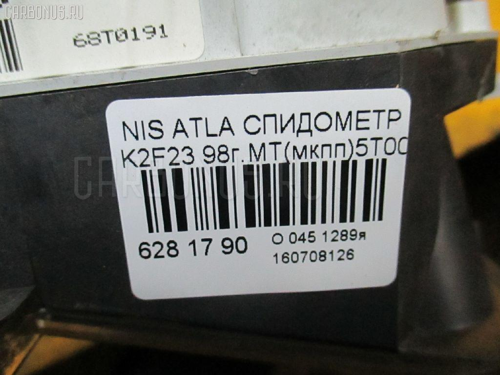 Спидометр NISSAN ATLAS K2F23 Фото 3
