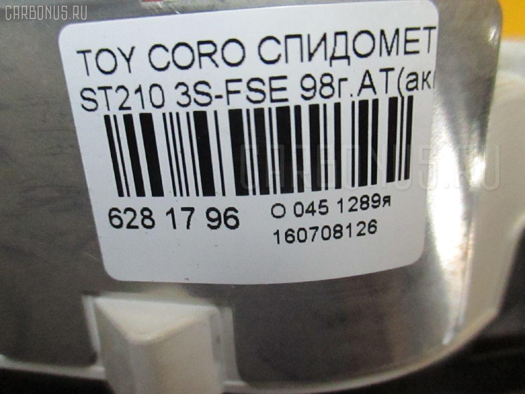 Спидометр TOYOTA CORONA PREMIO ST210 3S-FSE Фото 3