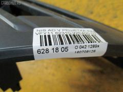 Решетка радиатора NISSAN AD VAN VFY11 Фото 3
