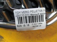 Решетка радиатора Toyota Verossa JZX110 Фото 3