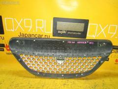 Решетка радиатора Toyota Verossa JZX110 Фото 2