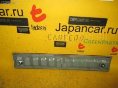 Стоп-планка Toyota Mark ii GX100 Фото 1