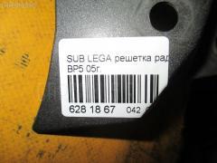 Решетка радиатора Subaru Legacy wagon BP5 Фото 3