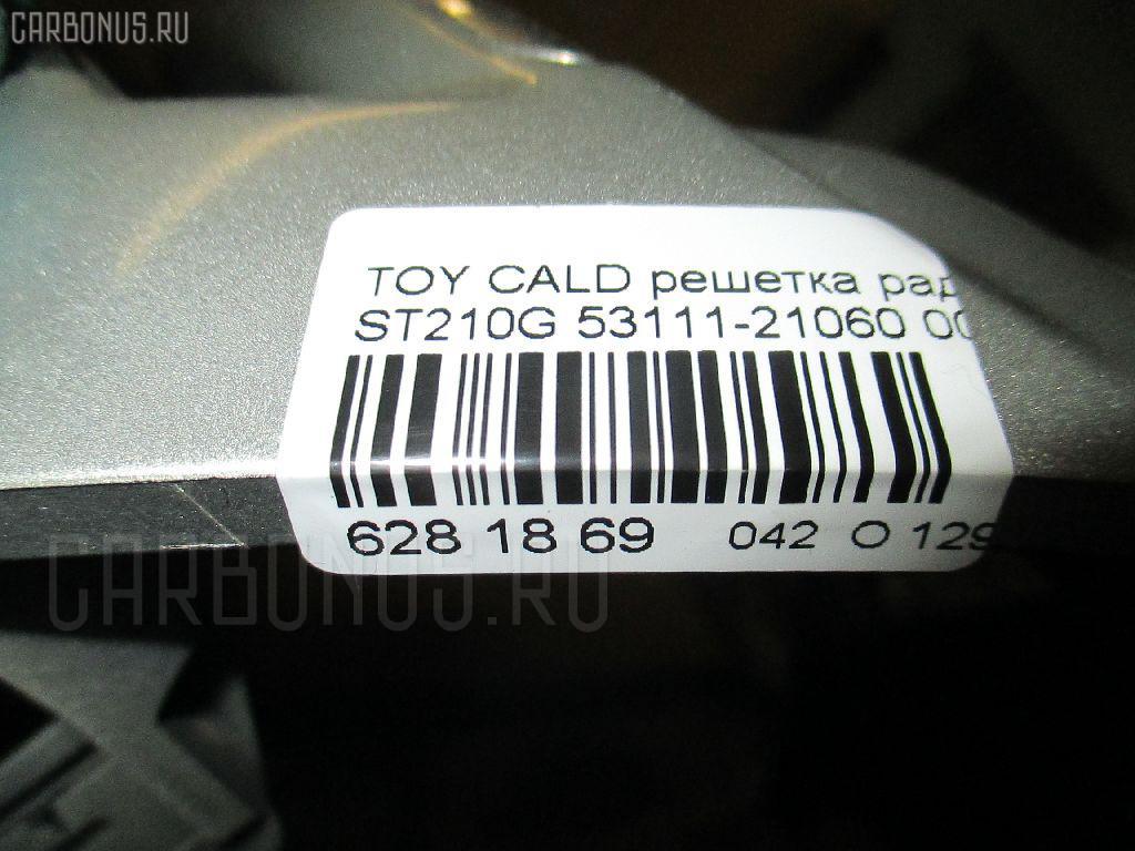 Решетка радиатора TOYOTA CALDINA ST210G Фото 3