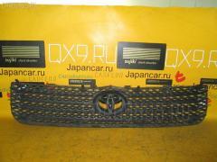 Решетка радиатора Toyota Succeed NCP51G Фото 2