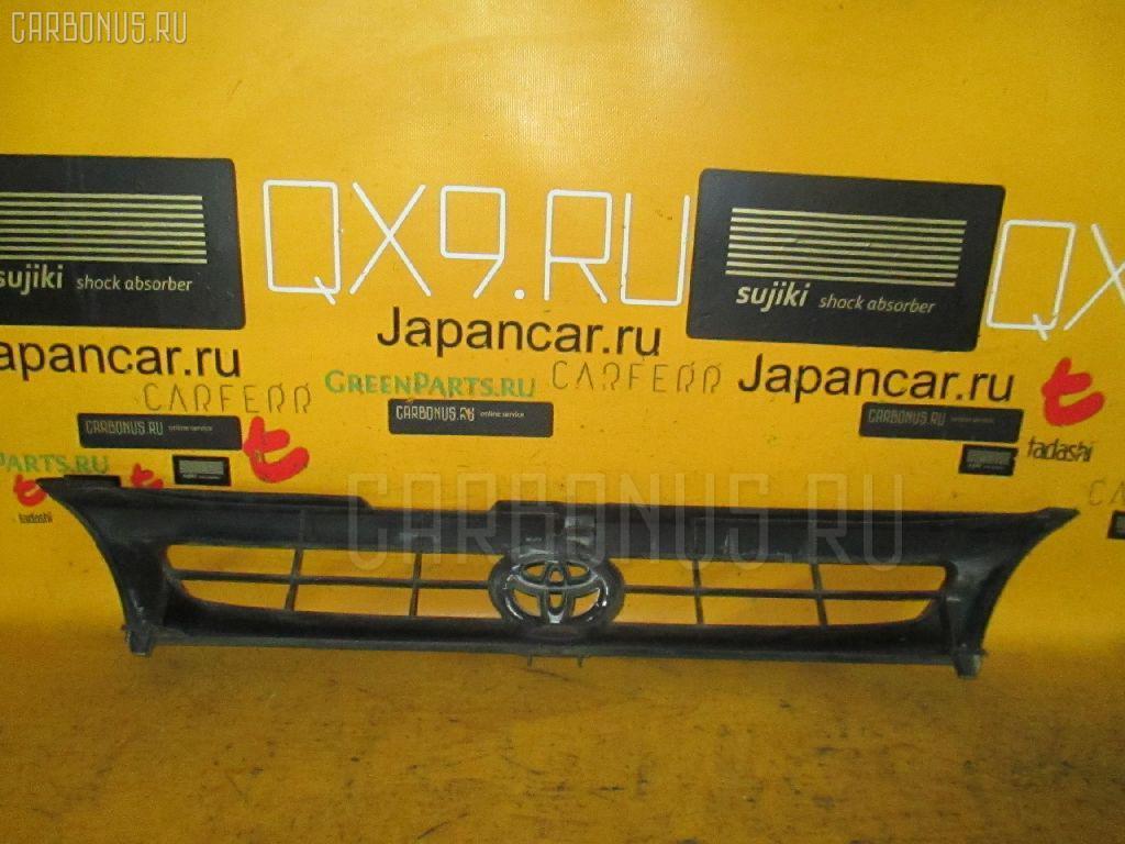 Решетка радиатора TOYOTA COROLLA AE100 Фото 1