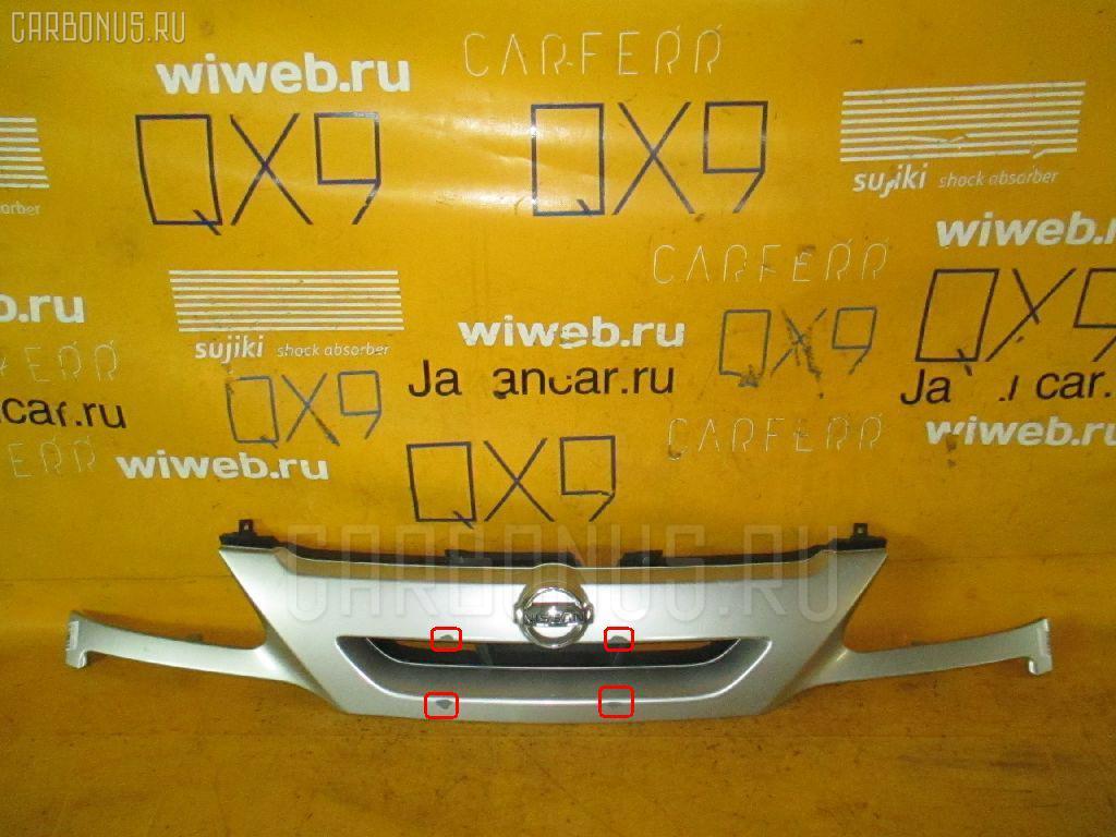 Решетка радиатора NISSAN SERENA TC24 Фото 3