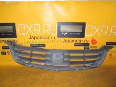 Решетка радиатора Honda Odyssey RA8 Фото 1