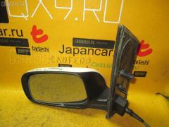 Зеркало двери боковой Toyota Isis ANM10W Фото 1
