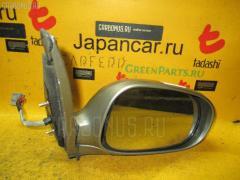 Зеркало двери боковой Nissan Bluebird sylphy QG10 Фото 1