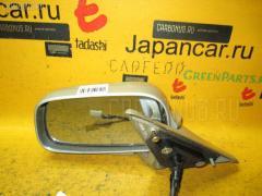 Зеркало двери боковой Toyota Vista SV41 Фото 1