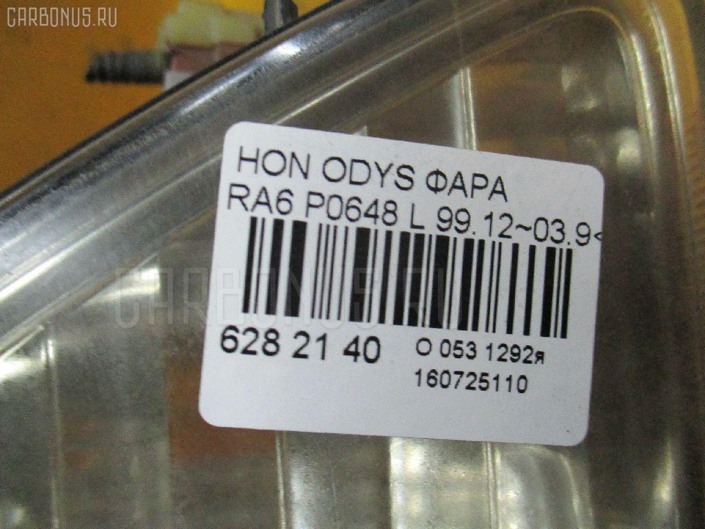 Фара HONDA ODYSSEY RA6 Фото 3