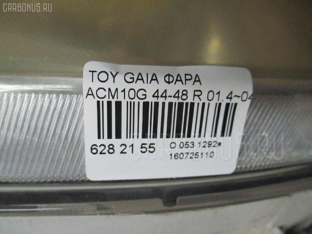 Фара TOYOTA GAIA ACM10G Фото 3
