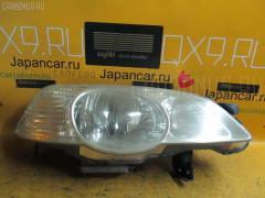 Фара Honda Odyssey RA6 Фото 1
