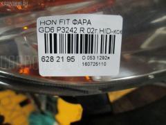 Фара Honda Fit aria GD6 Фото 3