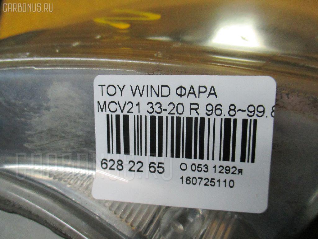 Фара TOYOTA WINDOM MCV21 Фото 3