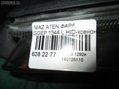 Фара Mazda Atenza GGEP Фото 6