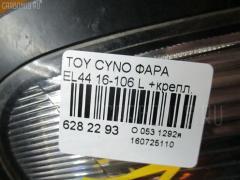 Фара Toyota Cynos EL44 Фото 3