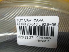 Фара Toyota Carina AT190 Фото 3