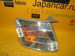 Поворотник к фаре Toyota Cresta GX100 Фото 1
