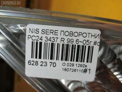Поворотник к фаре Nissan Serena PC24 Фото 5