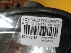 Поворотник к фаре Toyota Caldina AT211G Фото 3