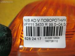 Поворотник к фаре Nissan Ad van VFY11 Фото 3