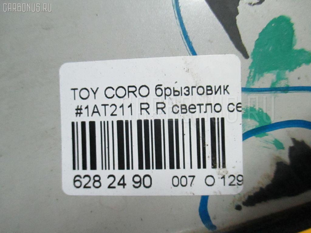 Брызговик TOYOTA CORONA PREMIO AT211 Фото 3